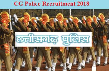 CG police si & constable Recruitment 2019
