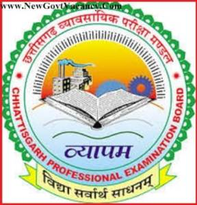 CG Vyapam Recruitment 2018