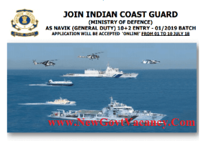 indian coast guard navik gd admit card hall ticket call letter