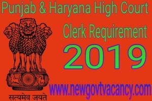 panjab hariyana high court