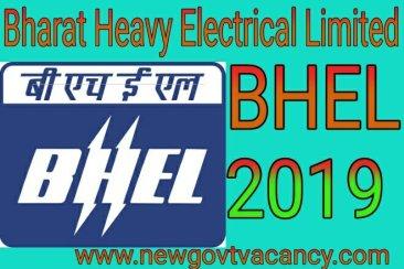 Bharat Heavy Electrical Limited (BHEL)