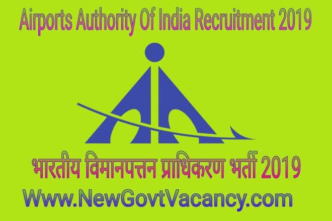 Airports Authority of India Recruitment 2019