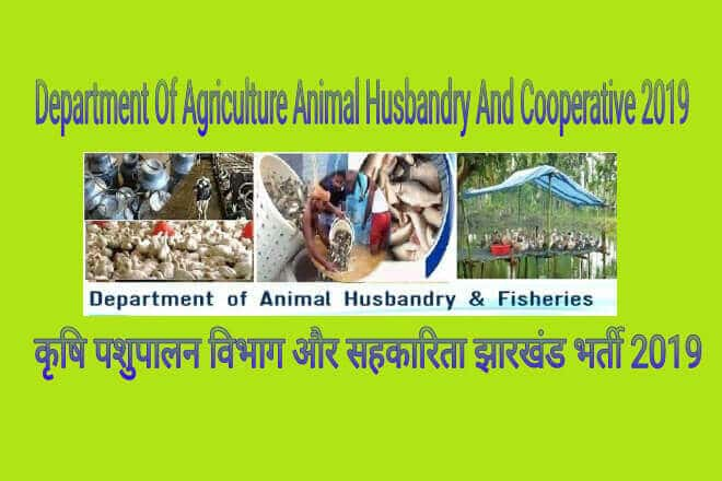 Department of Agriculture Animal Husbandry and Cooperative Recruitment