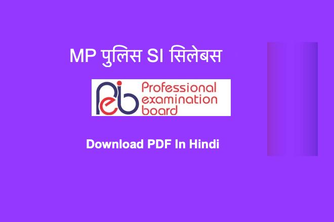 MP SI Syllabus 2020