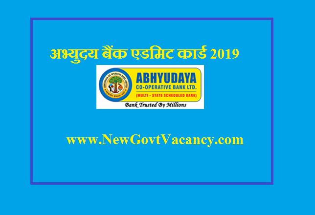 Abhyudaya Bank Admit Card 2019