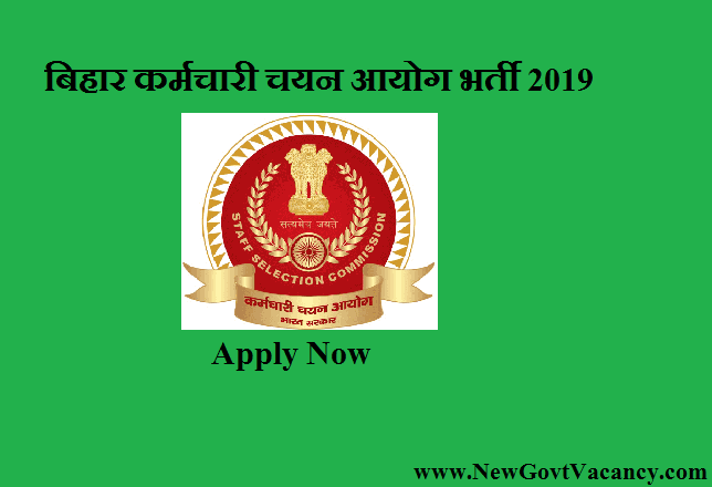 Bihar SSC Recruitment 2019