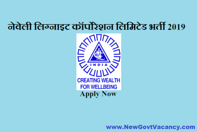 NLC Recruitment 2019