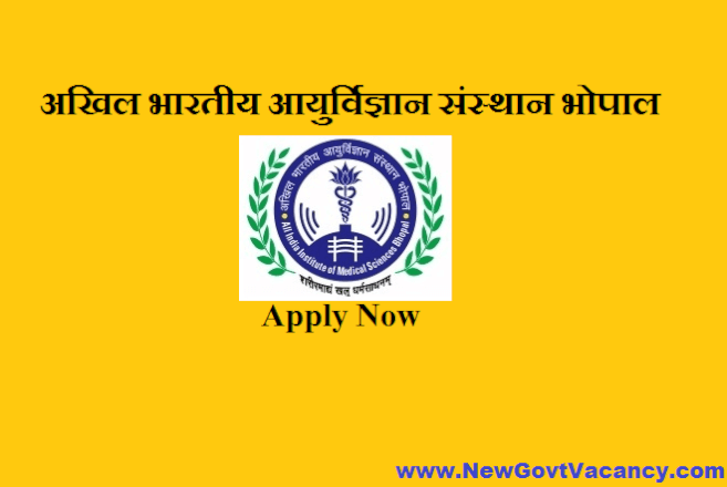 AIIMS Bhopal Recruitment 2019