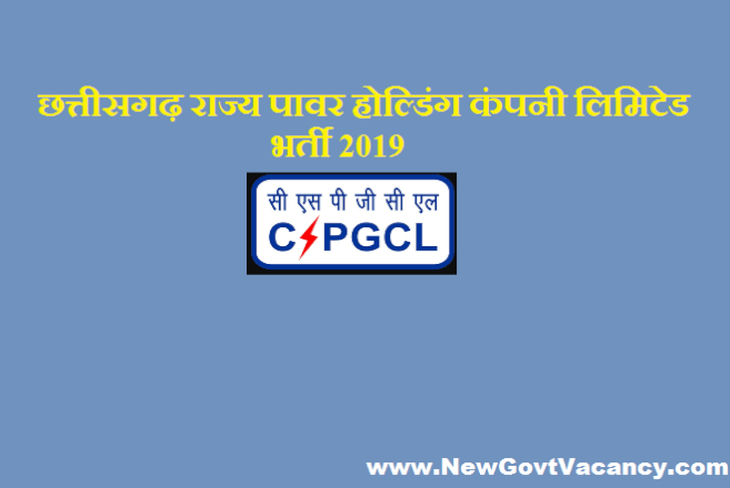 CSPGCL Recruitment 2019