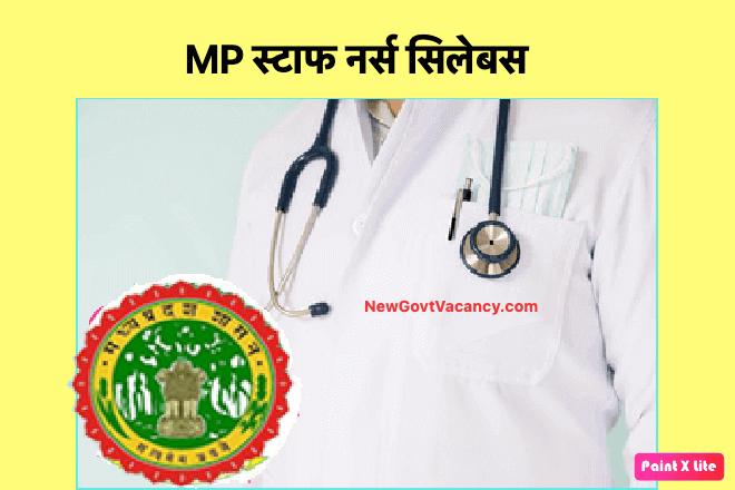 mp staff nurse syllabus 2020