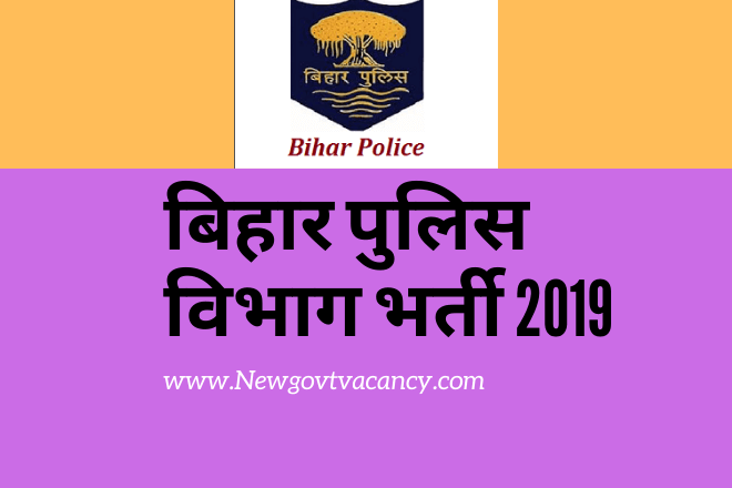 Bihar Police Soldier Driver Recruitment 2019