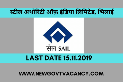 SAIL Bhilai Recruitment 2019