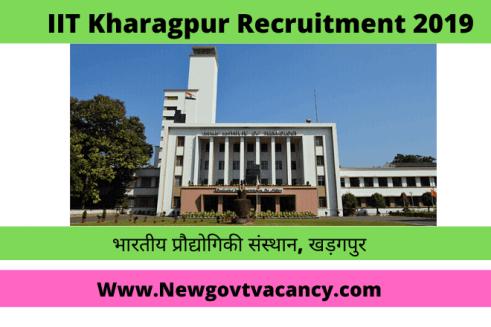 IIT Kharagpur Recruitment 2019