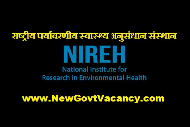 NIREH Recruitment 2019