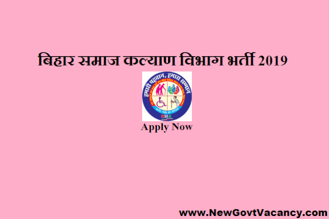 Bihar SCPS Recruitment 2019