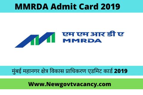 MMRDA Admit Card 2019