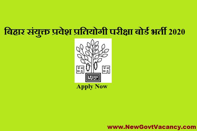 jjkhjhkhk  Th P Govt Job Online Form Bihar on