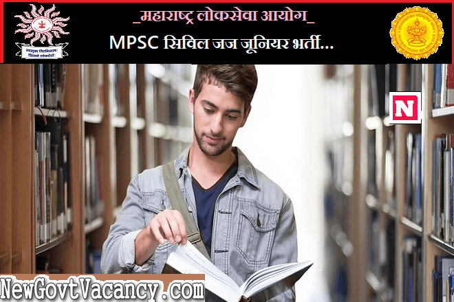 MPSC Civil Judge Junior Recruitment
