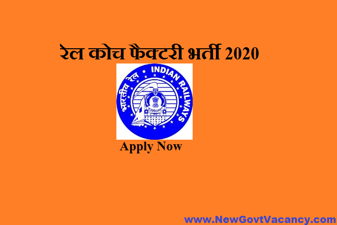 RCF Apprentice Recruitment 2020
