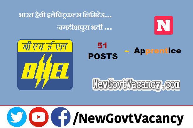 BHEL Jagdishpura Recruitment