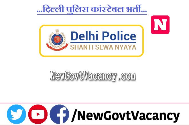 Delhi Police Constable Recruitment 2020