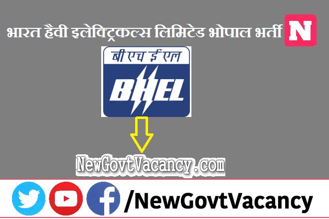 BHEL Bhopal Recruitment 2021