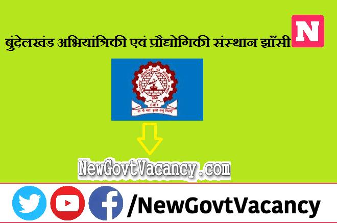 BIET Jhansi Recruitment 2020