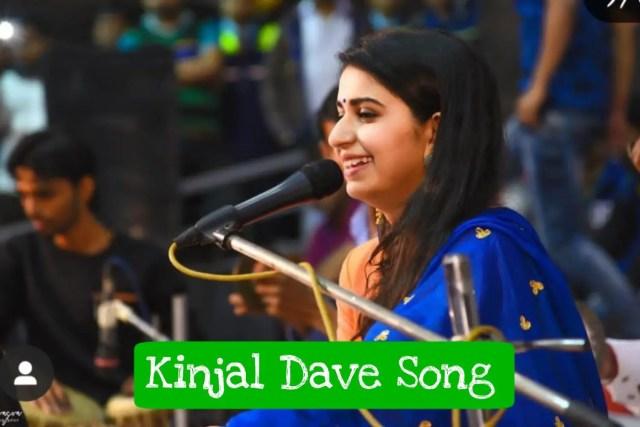 Ame Desi Kalakar Kinjal Dave New Gujarati Song 2019