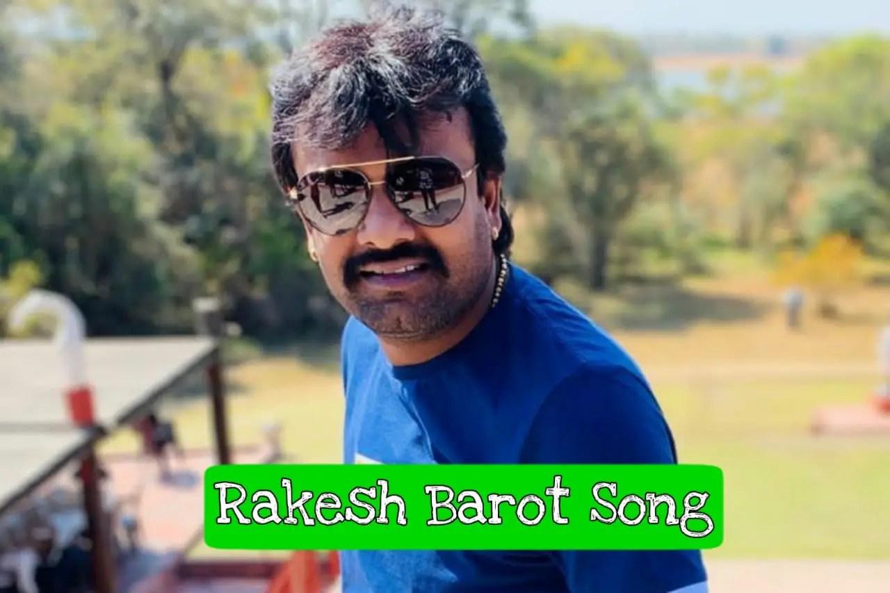 Rakesh Barot New Best Ringtone