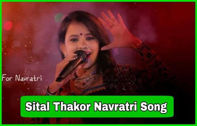 Navratri Mp3 Song 2019