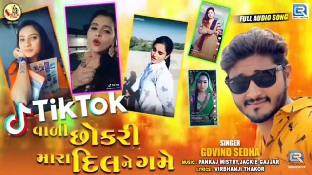 New TIK TOK Song TIK TOK Vali Chokari
