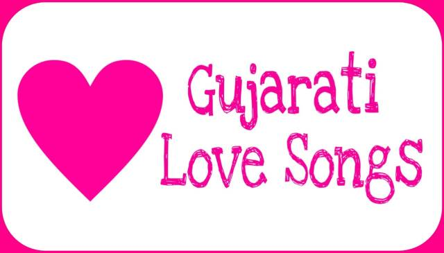 Gujarati Love Song