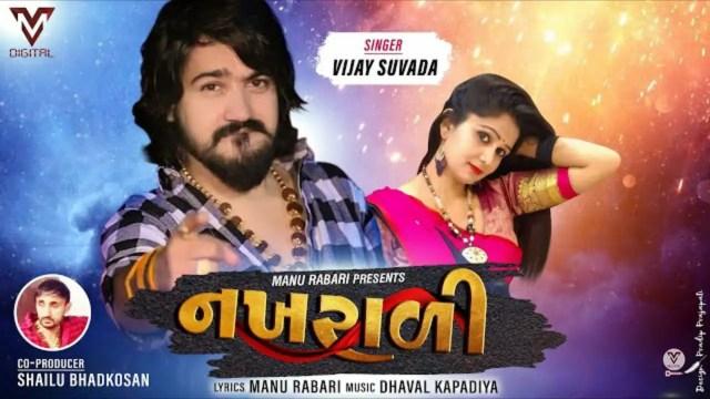 Vijay Suvada Lagan Geet Nakharali
