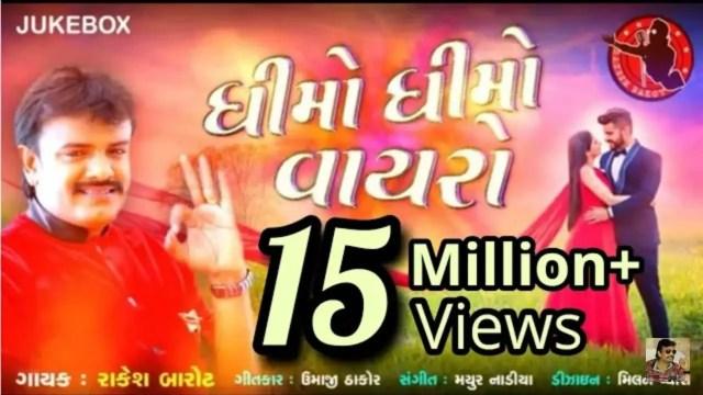 Dhimo Dhimo Vayro Gujarati Dj Mp3 Download