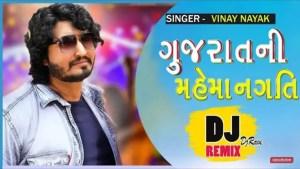 Vinay Nayak Dj Remix Mp3