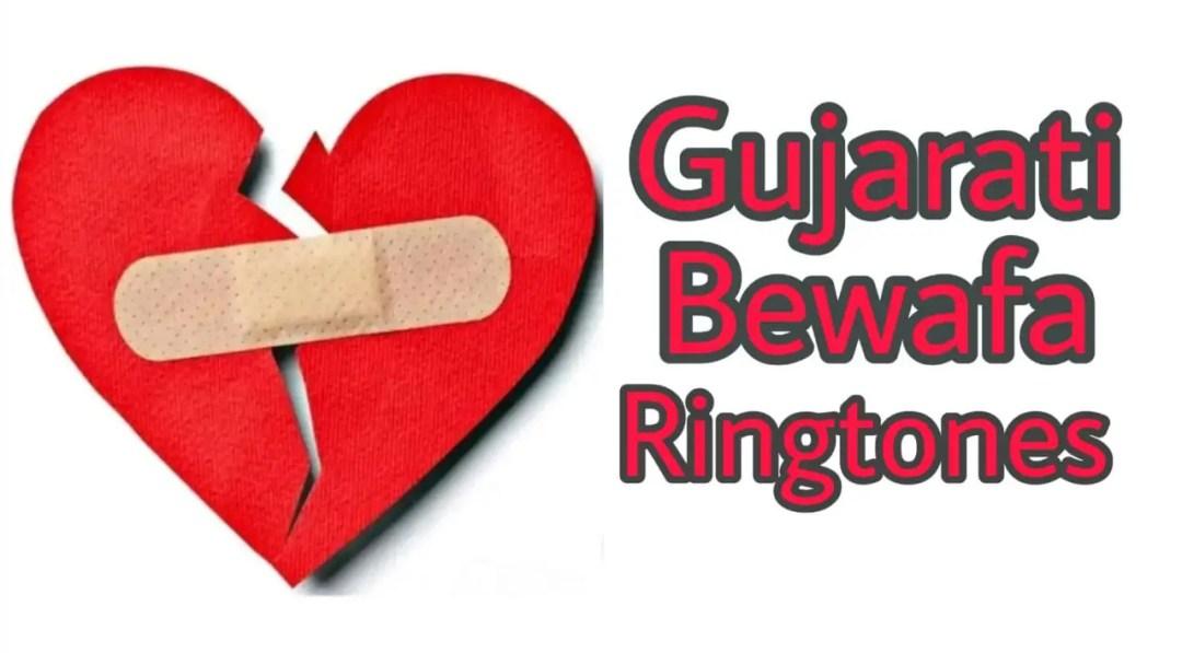 Gujarati Bewafa Ringtone