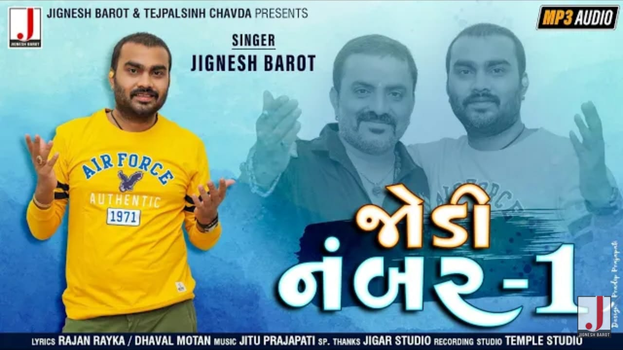 Jodi Number 1 Jignesh Barot