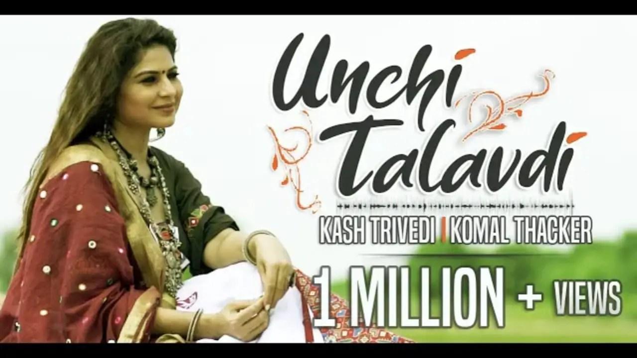Unchi Talavdi