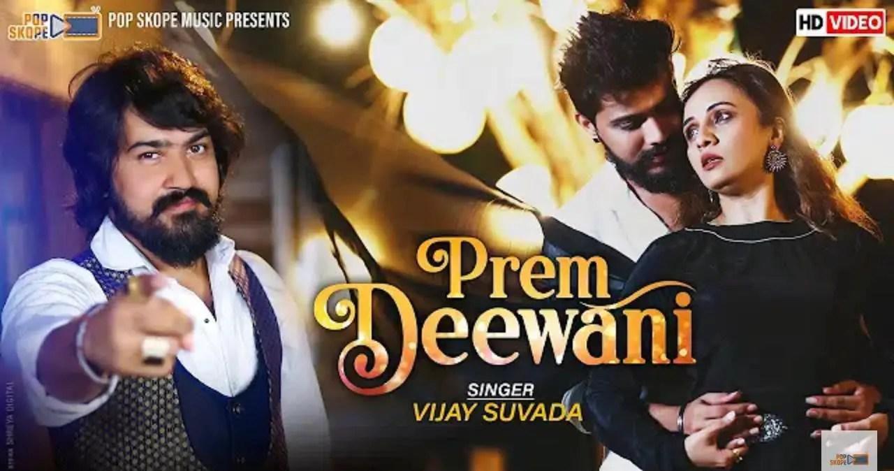 Prem Deewani Vijay Suvadav