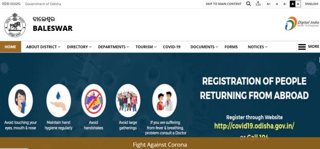 OAV Jamudiha Recruitment 2021