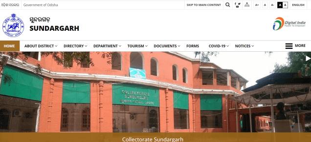 OAV Sundargarh Recruitment 2021