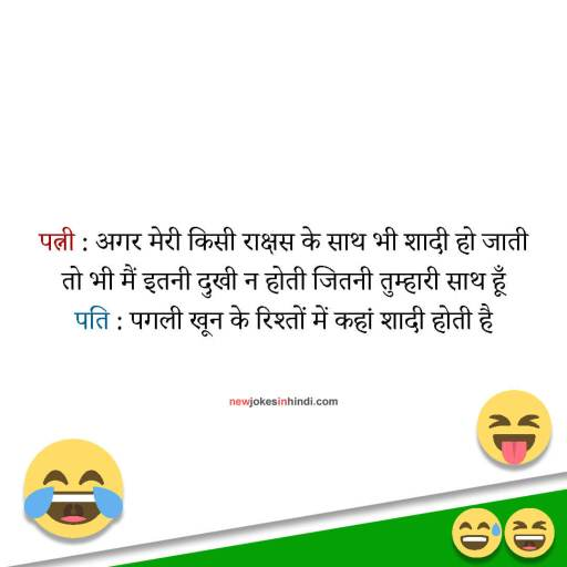 Best comedy sms in hindi