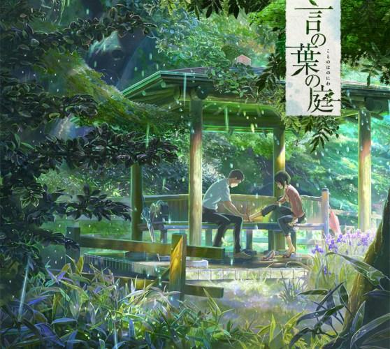 The Garden of words Kaze