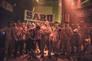 SARU_MG8624