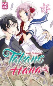 takane-to-hana-manga-volume-1yuki-shiwasu
