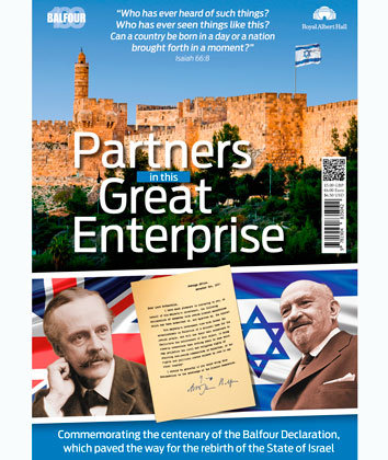 Balfour Declaration 100 magazine cover