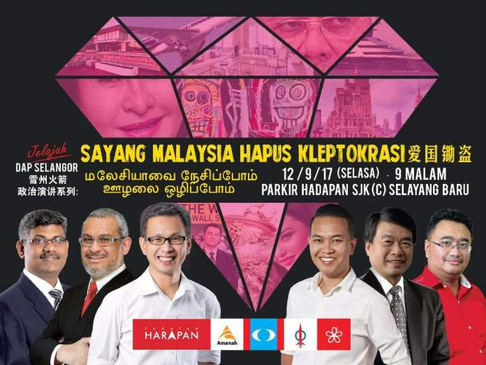 Pakatan Harapan using Pink Diamond symbol in their talks on kleptocracy