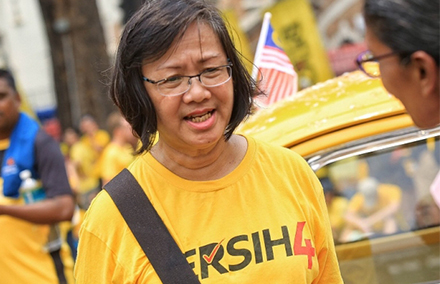 Bersih 2.0 chairwoman, Maria Chin Abdullah. Photo: Saw Siow Feng/ The Malay Mail Online.