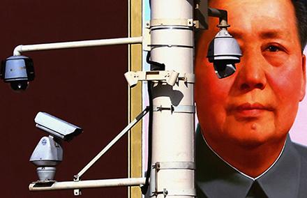 Beijing-surveillance-440