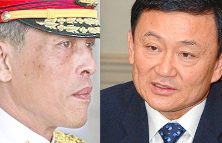 Thaksin+CP-440